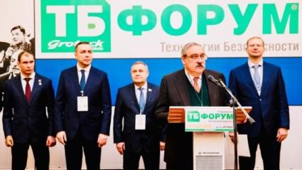 ТБ Форум 2019