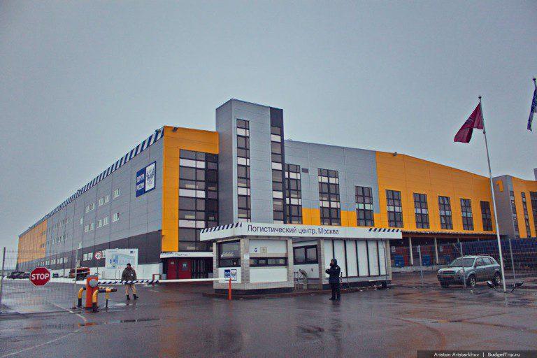 Распределительный центр «Внуково»
